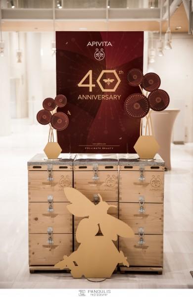 40 χρόνια ομορφιάς και δημιουργίας για την Apivita