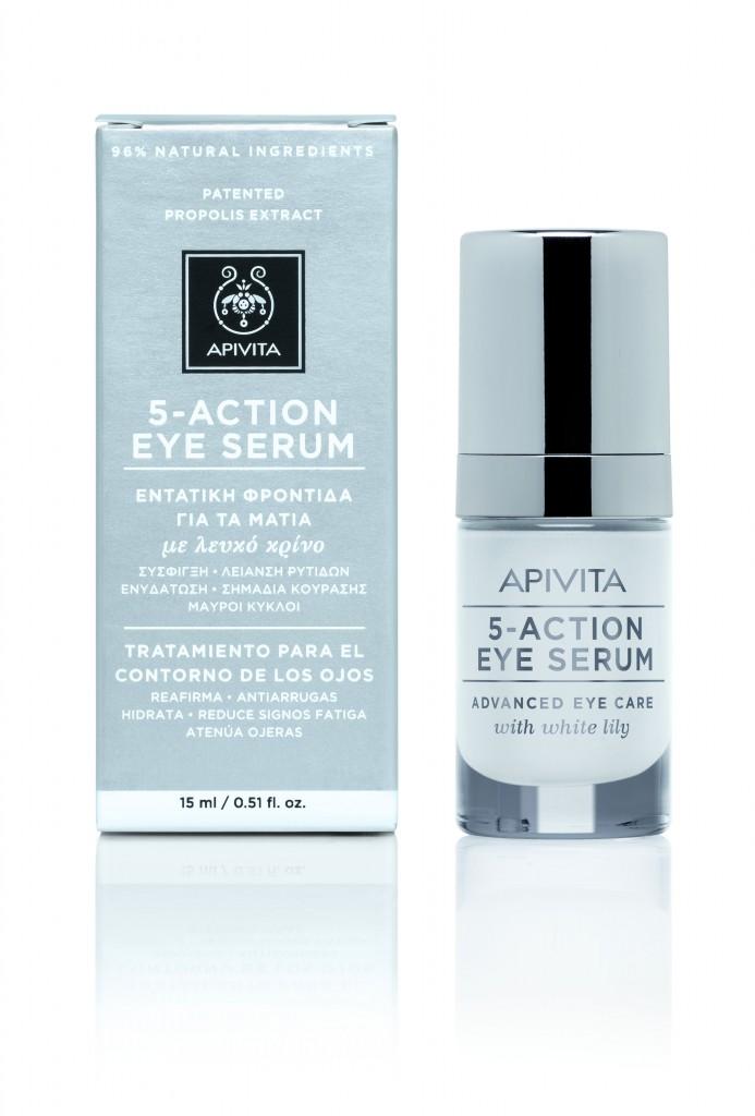 Eye Serum2