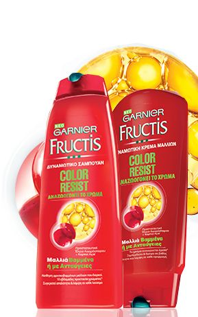 bg-struct-FRUCTIS_COLOR_RESIST 1